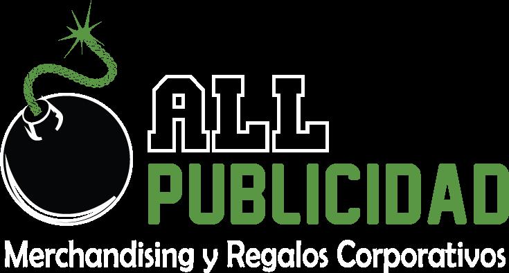 logo allpublicidad